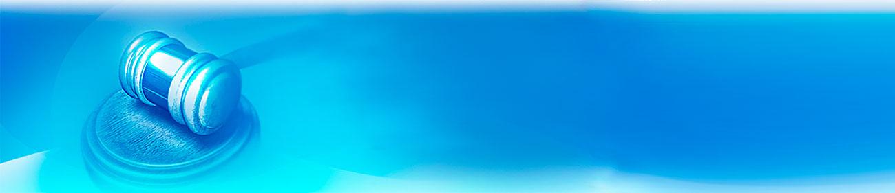 Образцы курсовых и дипломных работ по праву Навигация по сайту